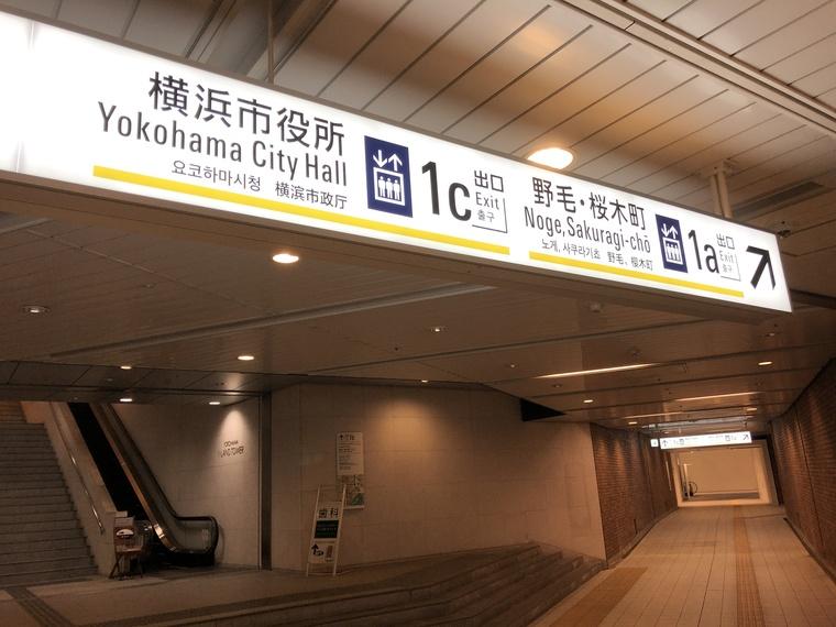 横浜市役所に商業施設「ラクシス フロント」開業!フードホールやブック&カフェなど19店舗がテナントに
