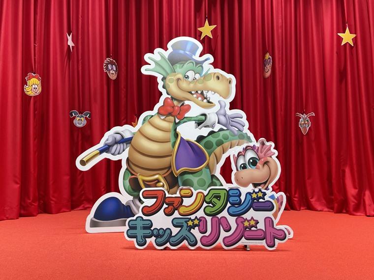 ファンタジーキッズリゾートのキャラクター写真