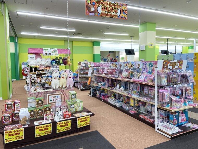 ファンタジーキッズリゾート港北店にあるアウトレットおもちゃ