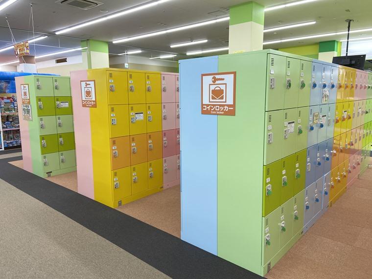 ファンタジーキッズリゾート港北店の荷物ロッカー