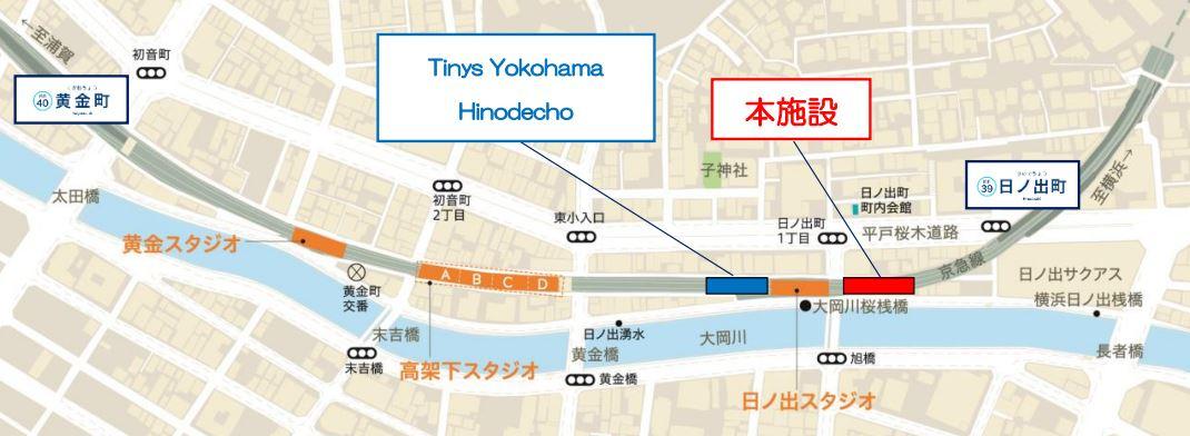 京急線日ノ出町駅の高架下にできる「日ノ出町フードホール」のマップ写真