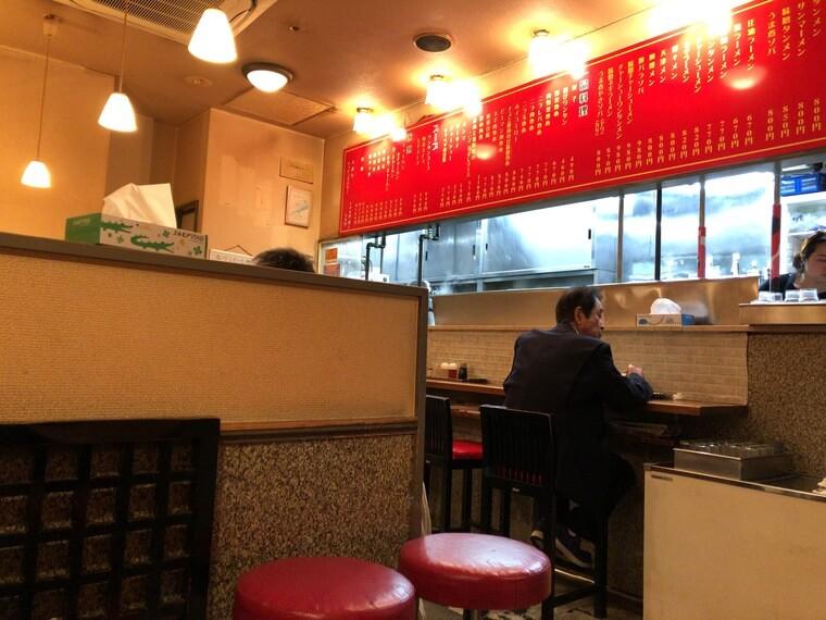 野毛にある中華屋さん、餃子・タンメンの「大来(おおらい)」メニュー写真