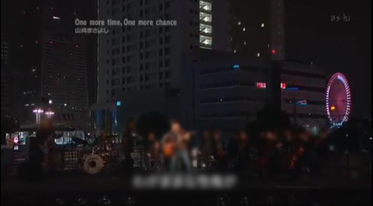 2005年紅白歌合戦でOne more time, One more chanceを歌う山崎まさよしさん