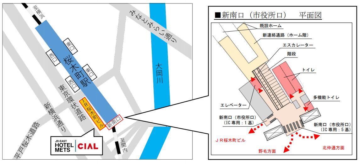 JR桜木町駅の新南口改札とJR桜木町ビルのマップ