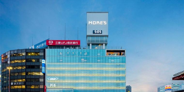 横浜モアーズ(MORE'S)の外観イメージ写真