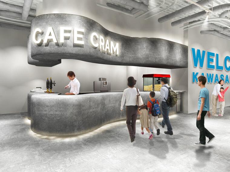川崎駅前商業施設「ルフロン川崎」にできるカワスイ水族館のエントランスカフェ「CAFE CRAM(カフェ クラム) 」