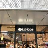 高級スーパー「リンコス 横浜馬車道店」オープン!商業施設の北仲ブリック&ホワイトは開業延期に