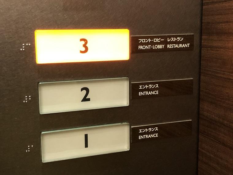 ニューオータニイン横浜プレミアムのエレベーター