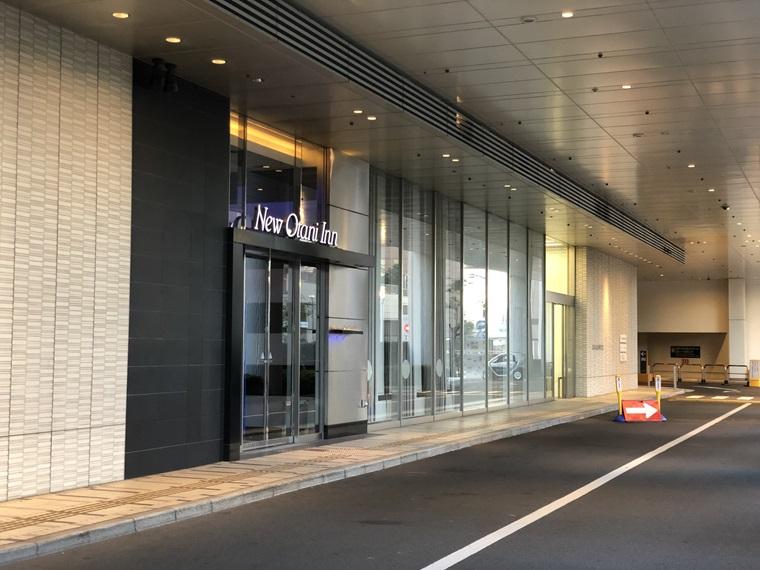 ニューオータニイン横浜プレミアムの1階車寄せ