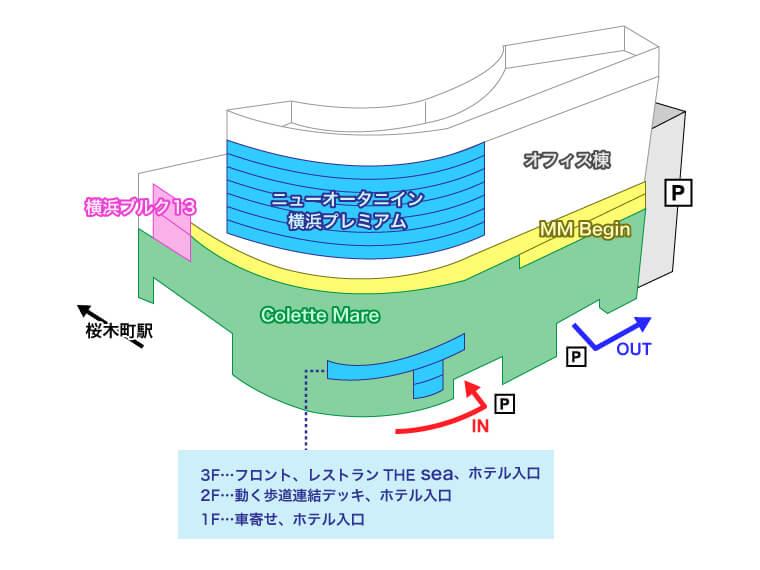 コレットマーレの建物概要図
