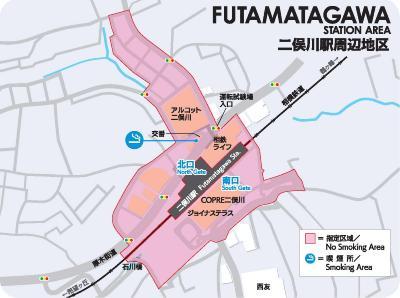横浜市の喫煙禁止区域マップ:二俣川駅周辺地区