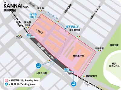 横浜市の喫煙禁止区域マップ:関内地区