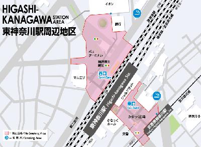 横浜市の喫煙禁止区域マップ:東神奈川駅周辺地区