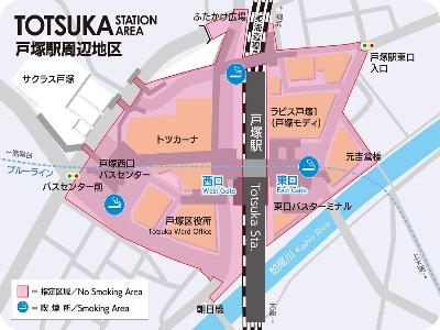 横浜市の喫煙禁止区域マップ:戸塚駅周辺地区