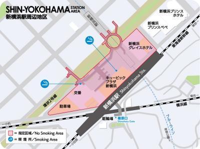 横浜市の喫煙禁止区域マップ:新横浜駅周辺地区