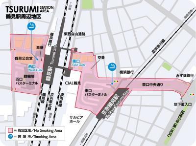 横浜市の喫煙禁止区域マップ:鶴見駅周辺地区