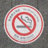 喫煙禁止区域のマーク