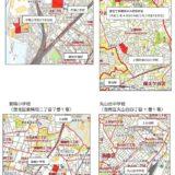 2020年4月、横浜市立学校が4校開校しました