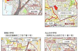 2020年4月、横浜市に新設された市立学校の位置図