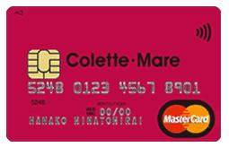コレットマーレカードの写真