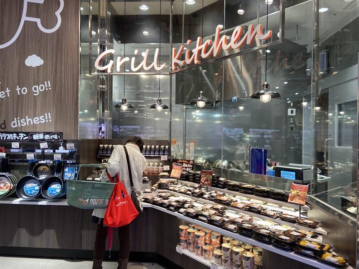 スーパーマーケット「サミットストア桜木町コレットマーレ店」のグリルキッチン写真