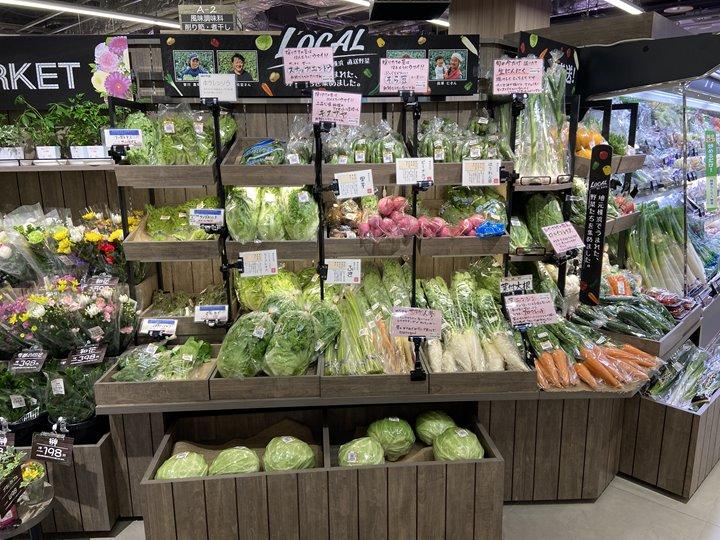 スーパーマーケット「サミットストア桜木町コレットマーレ店」の野菜売り場