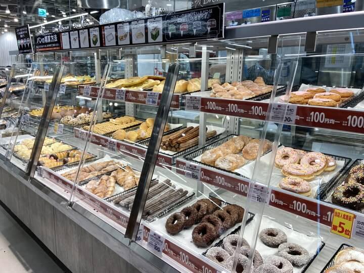 スーパーマーケット「サミットストア桜木町コレットマーレ店」のベーカリー