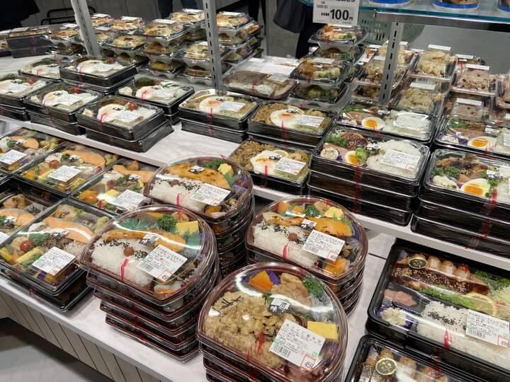 スーパーマーケット「サミットストア桜木町コレットマーレ店」の店内写真