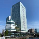 横浜新市庁舎の外観