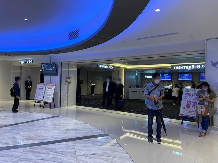 横浜駅の新しい映画館Tジョイ横浜の各シアター入口