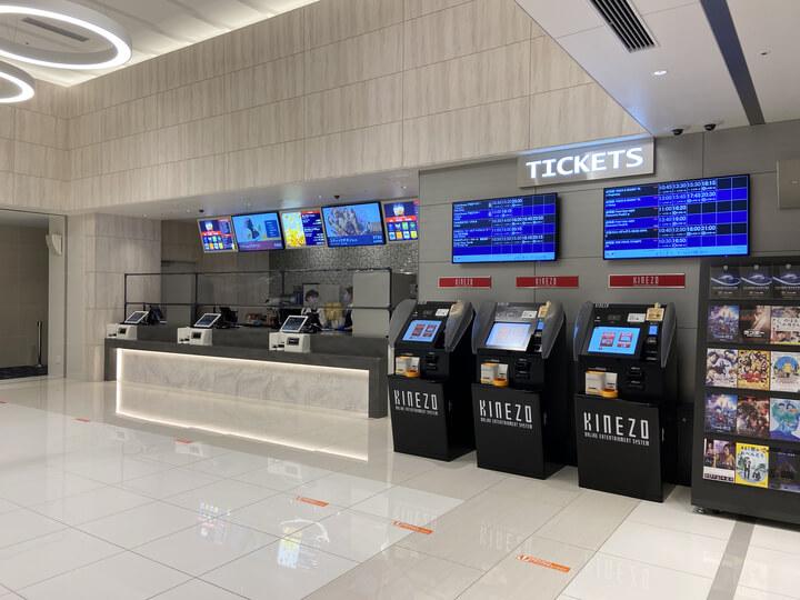 横浜駅の新しい映画館Tジョイ横浜のチケット売り場写真