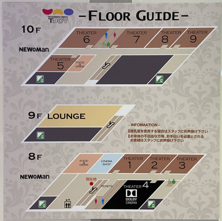 横浜駅の新しい映画館Tジョイ横浜のフロアガイド