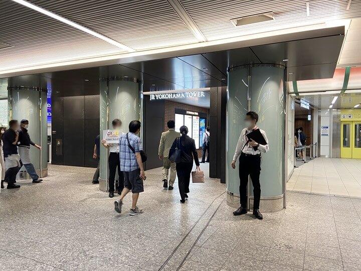 駅 シャル 横浜
