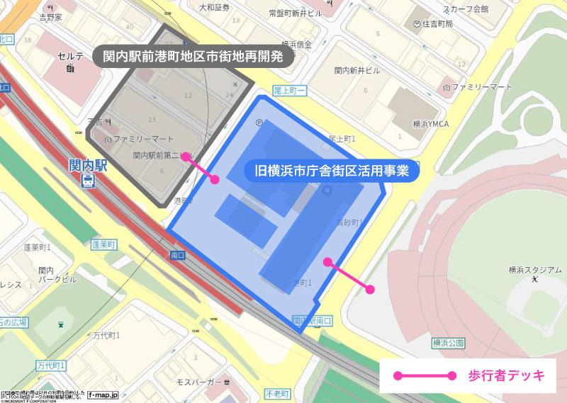 横浜市庁舎街区活用事業