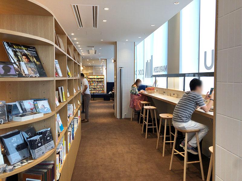 横浜 ブック カフェ